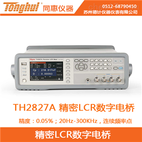 TH2827A同惠精密LCR测试仪
