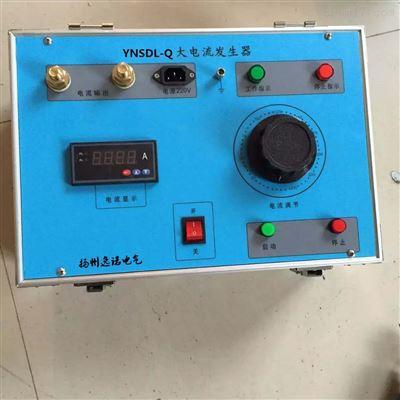 YNSDL系列大电流发生器