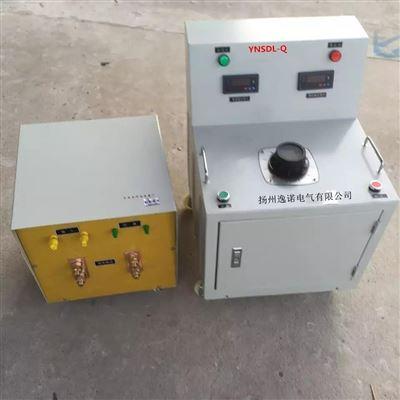YNSDL大电流发生器