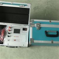 HLL-100回路电阻测试仪