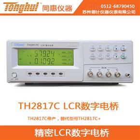 TH2817C同惠滤波器平衡测试仪