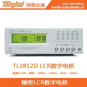 TL2812D同惠LCR数字电桥