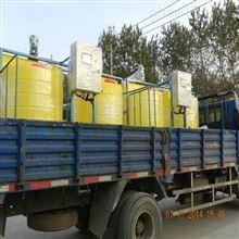 MYJY-1000L污水处理软化水投药设备