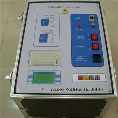 YNJZ-I变频抗干扰介质损耗测试仪