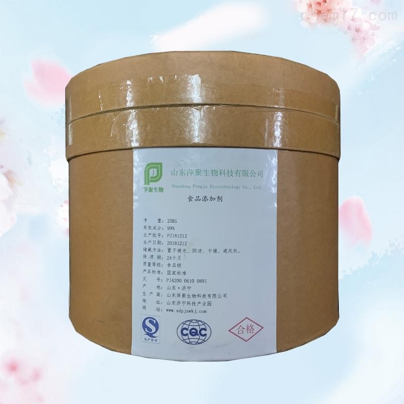 L-缬氨酸生产厂家价格