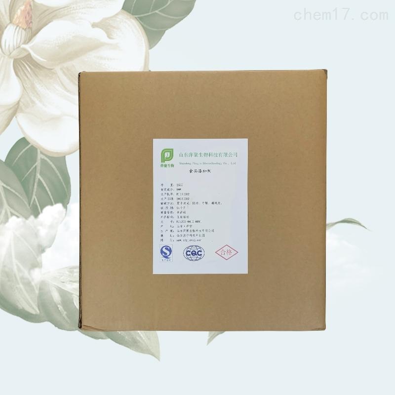茶氨酸生产厂家价格