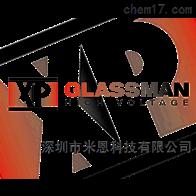 XP GLASSMAN致茂Chroma XP GLASSMAN 高压直流电源