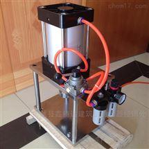 QCDP-90防水卷材氣動衝片機