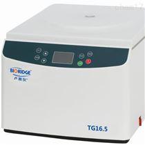 TG16.5高速离心机