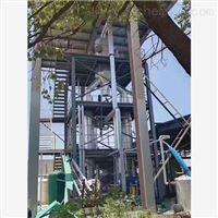 二手钛材蒸发器列管换热器