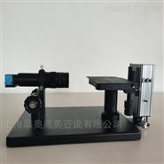 克吕士DSA100卧式显微镜