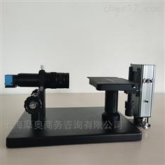 克呂士DSA100臥式顯微鏡