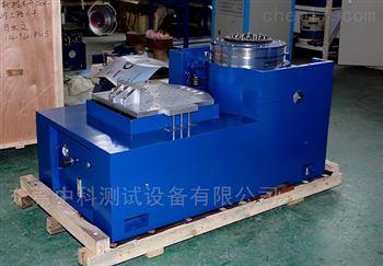 长期大量收够三轴高频振动测试机