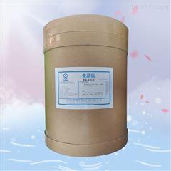 厂家直销DL-谷氨酸钠生产厂家厂家