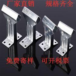 专业生产角驰820彩钢板固定支架