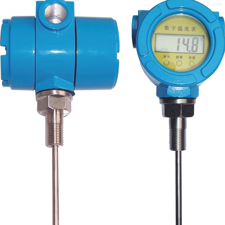SBWZ2480一体化温度变送器