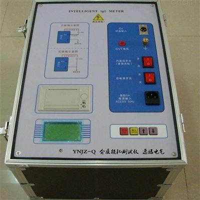 YNJZ-I承试高压介质损耗测试仪