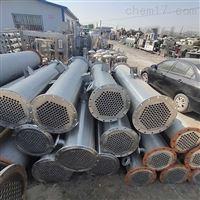 40平方列管冷凝器购销厂家