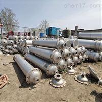 畅销定做不锈钢列管冷凝器山东厂家供应