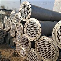 供应不锈钢列管冷凝器购销厂家