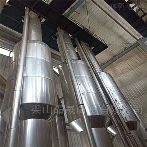 低价转让二手25吨外循环结晶蒸发器