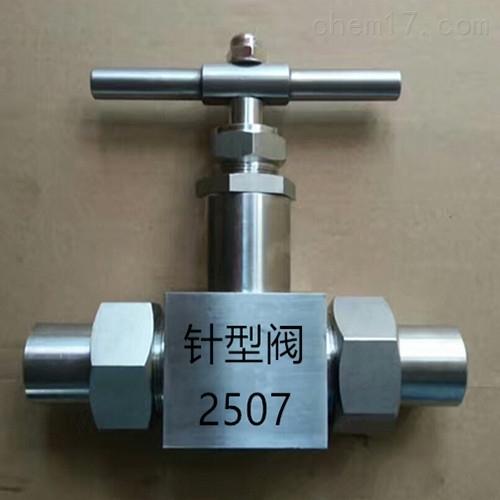 瓯北厂家2507双相钢针型阀