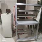 熔噴布靜電駐極處理架