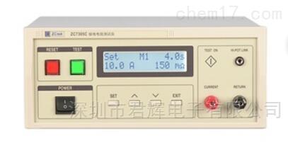 中策ZC7305C型接地电阻测试仪