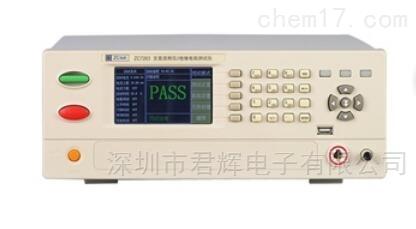 ZC7233X/ZC7131X交直流耐电压绝缘测试仪