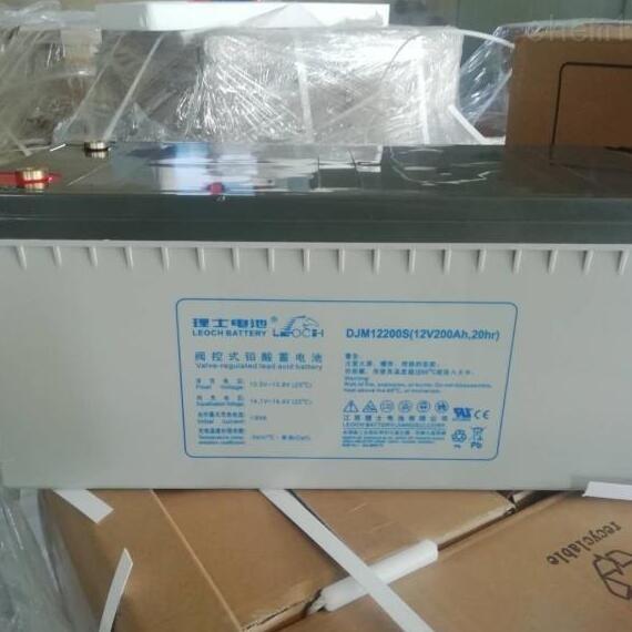 理士蓄电池DJM12200S高级代理商