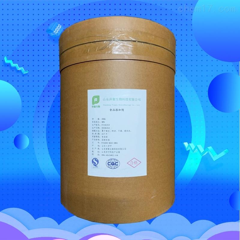 大豆低聚肽生产厂家价格