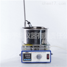 DF-101DDF-101D系列集熱式磁力攪拌器