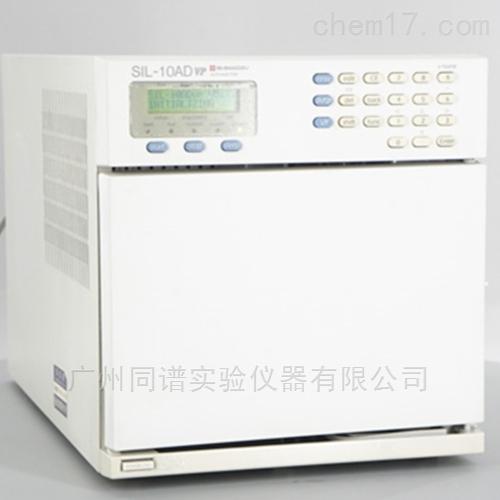 岛津液相色谱仪SIL-10ADvp自动进样器配件