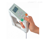HSY-2013B石化产品密度试验器(U型振动管法)