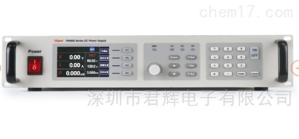 同惠宽范围可编程直流电源TH6940-60