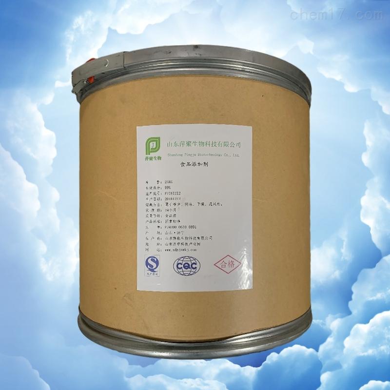大豆蛋白粉生产厂家价格