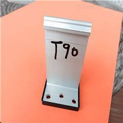 高强度铝合金支座铝镁锰板支架厂家
