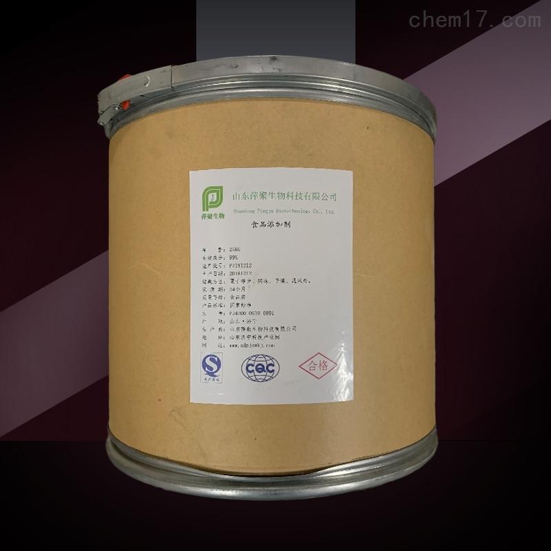 D-核糖生产厂家价格