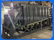 BLHG系列烧结连续式工业回转窑耐温耐腐蚀热处理炉