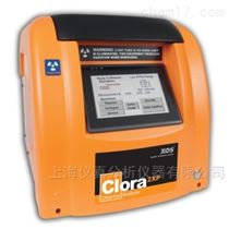 Clora 2XPXOS 单波长X荧光氯含量分析仪