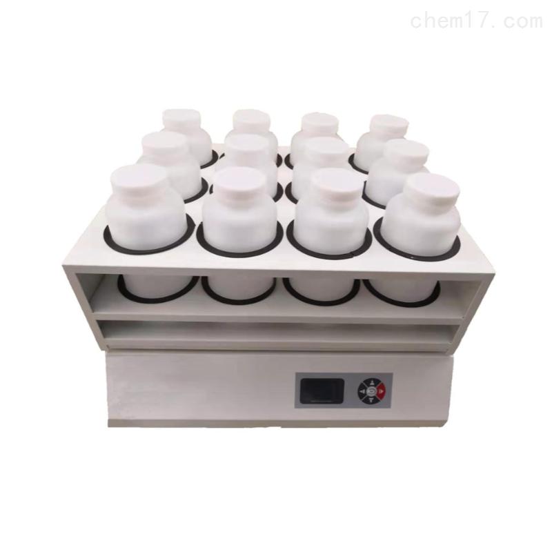 水平振荡器(HJ557-2010)规定设备