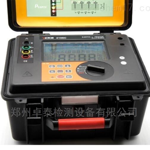 4105河南郑州大型地网接地电阻测试仪