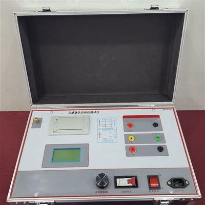 YNHGQ-I互感器伏安特性测试仪