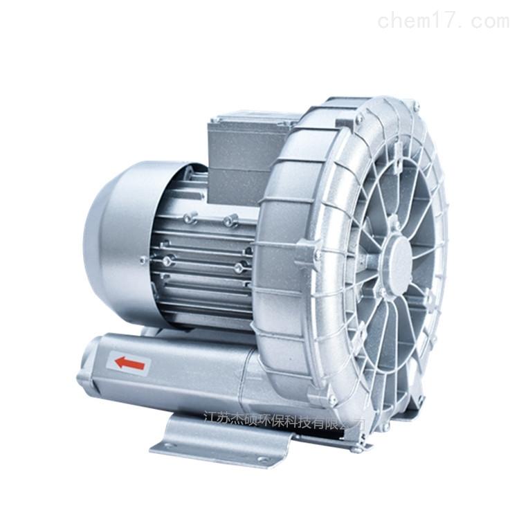 大功率低噪音漩涡高压风机