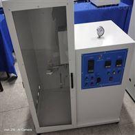 CW-149诚卫医用熔喷滤料阻燃性能测试仪方法-3