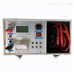 100A回路電阻測試儀