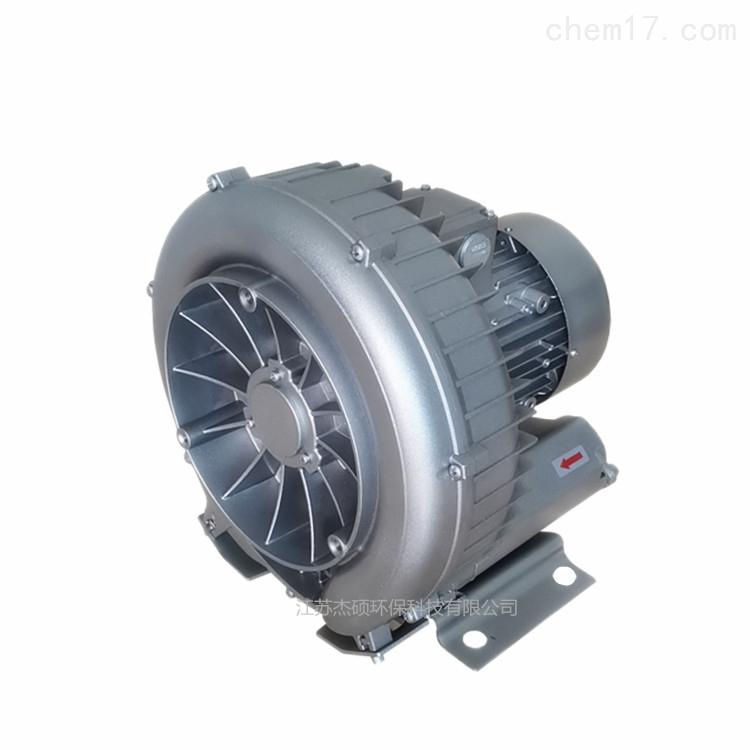 1.6kw高压漩涡鼓风机