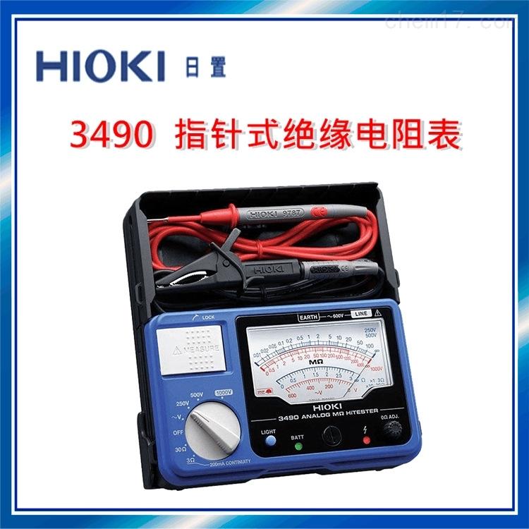 日置HIOKI  3490 指针式绝缘电阻表测量工具