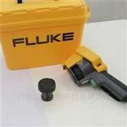 TiS75 Fluke红外热像仪