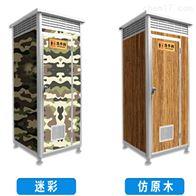 1.1米 1.28米定制新余移动厕所定制厂家